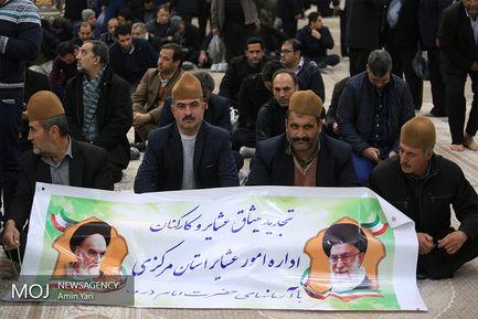 تجدید بیعت کارکنان شهرداری تهران با آرمانهای امام راحل
