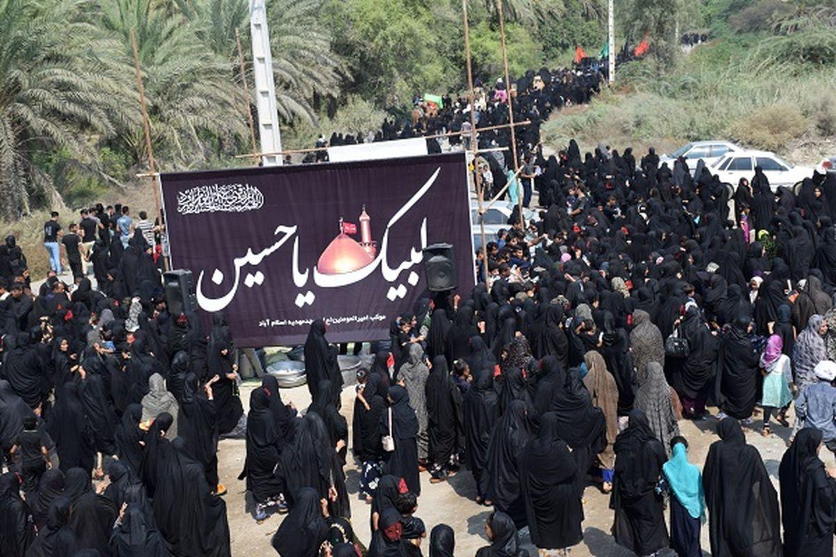برگزاری آیین جاماندگان اربعین حسینی در میناب