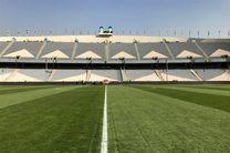 هیچ تماشاگری در ورزشگاه آزادی حضور ندارد!
