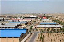21 واحد صنعتی در شرکت شهرکهای صنعتی کرمانشاه فعال است