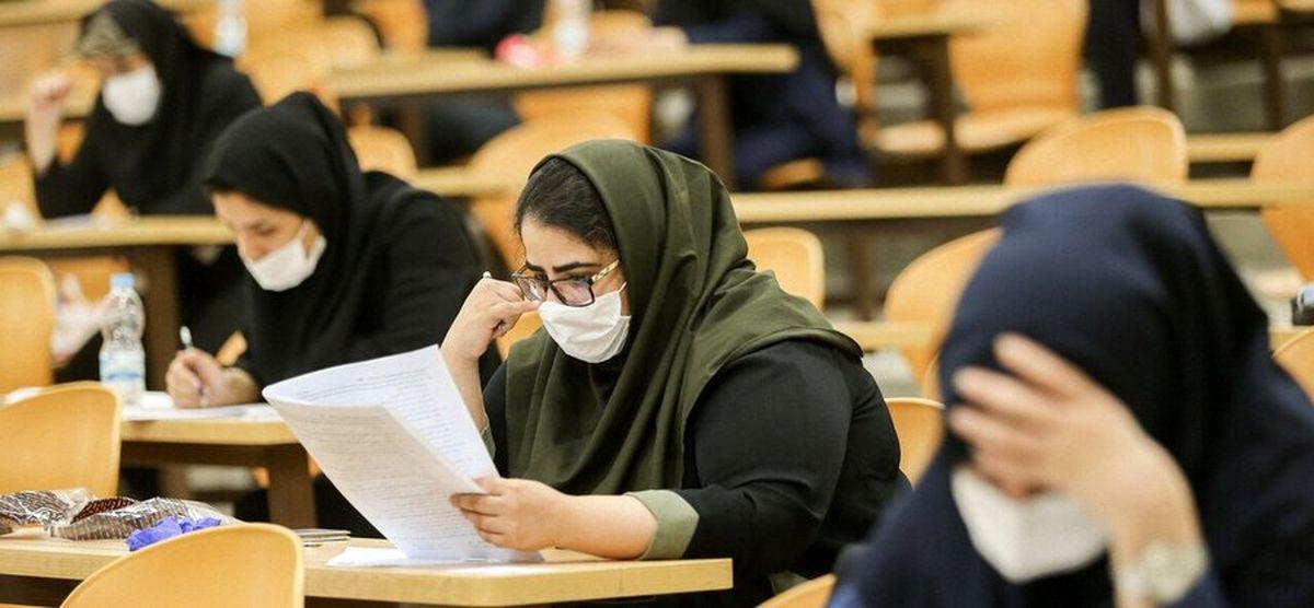 نحوه گزینش دانشجو در دانشگاه ها از سال ۱۴۰۲