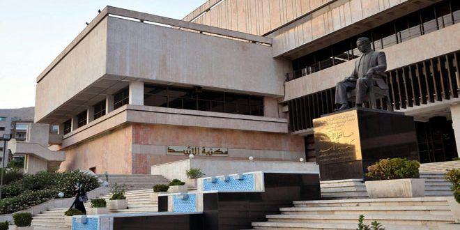 نمایشگاه بین الملل کتاب دمشق چهارشنبه گشایش می یابد