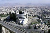 واحد علوم و تحقیقات در جایگاه ۵۸۱ دانشگاههای جهان نشست
