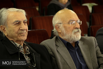 نکوداشت روز اصفهان