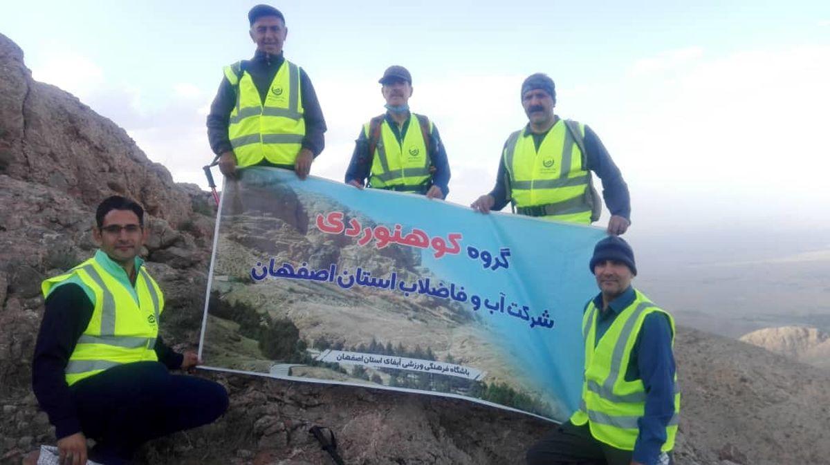 پاکسازی ارتفاعات هاردنگ لنجان از زباله