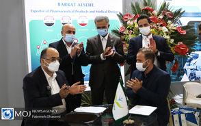 پایان ششمین دوره نمایشگاه بینالمللی ایران فارما