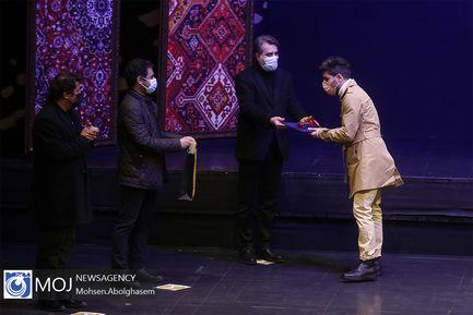اختتامیه سی و ششمین جشنواره موسیقی فجر