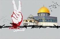 اعلام ویژه برنامههای گرامیداشت روز قدس در استان کردستان