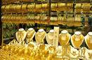 قیمت طلا 29 دی ماه 97/ قیمت طلای دست دوم اعلام شد