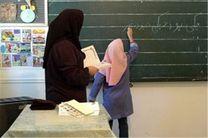 زمان ثبت نام مدارس شاهد در پایههای اول، هفتم و دهم اعلام شد