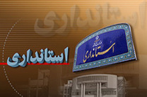 حذف گاز از سبد خانوارهای پایتخت در دست بررسی