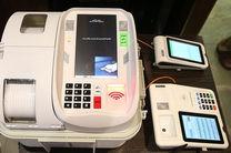 احراز هویت رای دهندگان به صورت الکترونیکی انجام خواهد شد/ ابهام در برگزاری انتخابات الکترونیکی
