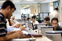 ابلاغ دستورالعمل جدید برای دورکاری کارکنان شهرداری تهران
