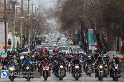 یوم الله ۲۲ بهمن در کرمانشاه