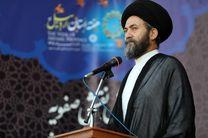 نیروگاه زمین گرمایی مشگین شهر قابلیت منحصربفرد استان اردبیل است