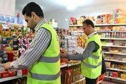 پرداخت تسهیلات واحد های متضرر از کرونا خرداد ماه آغاز می شود