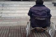 بهزیستی دستگاه ارزیاب مناسب سازی مسیر ادارات برای معلولان است