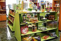 آغاز به کار دوبارۀ فروشگاه محصولات کانون در خیابان فجر (جم)