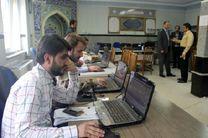 ثبت نام 205 داوطلب شورای روستا در شهرستان همدان