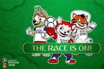 مسکو غرب را متهم به ایجاد اخلال در جام جهانی 2018 روسیه کرد