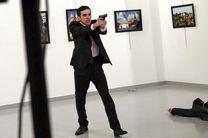 محاکمه عاملان قتل سفیر روسیه در ترکیه