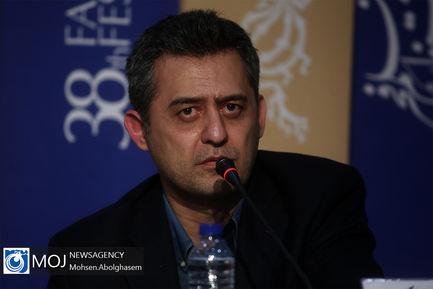 | نشست خبری فیلم «لباس شخصی» به کارگردانی امیر عباس ربیعی