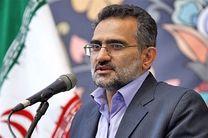 مواضع اروپا علیه ایران با آمریکا تفاوتی ندارد