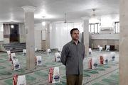 توزیع 100بسته معیشتی عید فطر در ایلام