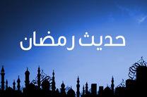 حدیث پیامبر در مورد رمضان و افزایش حسنات
