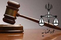 قوه قضاییه و شورای عالی مناطق آزاد سند همکاری امضا کردند