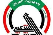 کارگاه ساخت خودروهای انتحاری داعش در موصل کشف شد