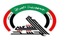 آمریکا مواضع الحشد الشعبی را در نوار مرزی عراق با آمریکا هدف گرفت