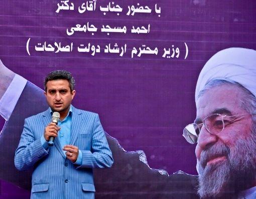 ستاد انتخاباتی حزب اعتدال و توسعه حسن روحانی در ساری افتتاح شد