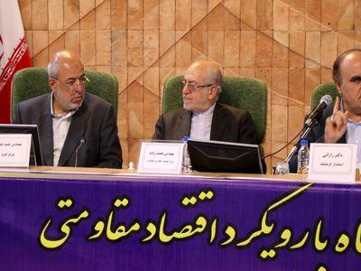ساخت سه نیروگاه بزرگ باظرفیت 1420 مگاوات در کرمانشاه