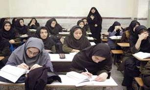 برگزاری آزمون بهبود عملکرد تحصیلی دانش آموزان بافق