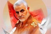 مراسم بزرگداشت شهید حاج قاسم سلیمانی در شرکت آبفا استان اصفهان برگزارشد