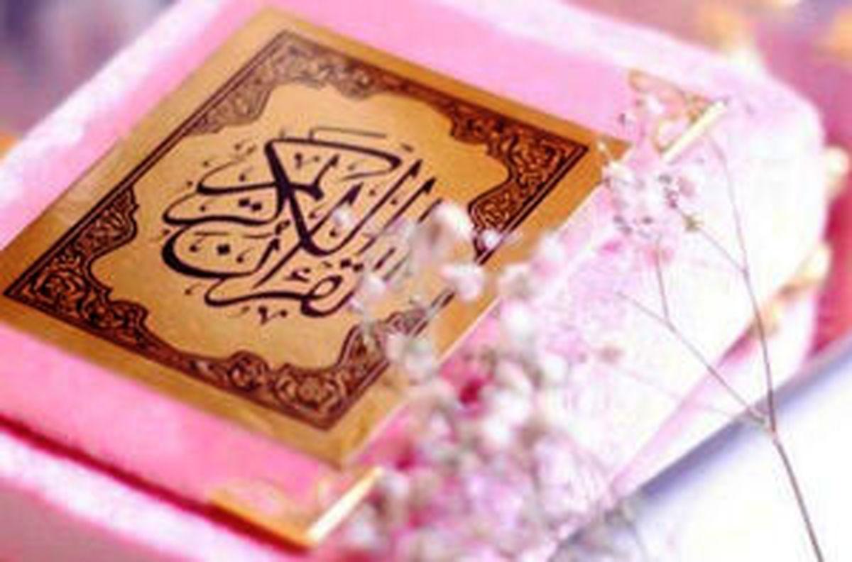 برگزاری نخستین و بزرگترین پویش مجازی قرآنی ویژه ماه رمضان