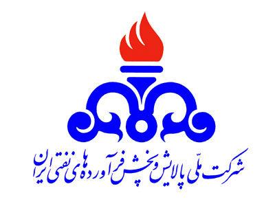 اطلاعیه شرکت ملی پخش فرآورده های نفتی درباره صدور کارت سوخت