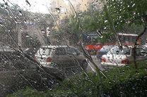 پیش بینی وضعیت جوی تهران تا ۲۰ آبان ۹۹/ بارش باران در برخی استان ها