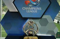 قرعه کشی مرحله یک چهارم نهایی لیگ قهرمانان آسیا برگزار شد/ حریف پرسپولیس مشخص شد