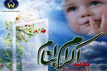 برپایی ۱۰۰ پایگاه جذب حامی در ایام شهادت حضرت رقیه