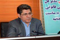 افزایش دو برابری کشته شدگان ناشی از مواد مخدر در کرمانشاه