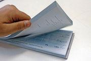 مردم نباید به هیچ عنوان چک ثبت نشده در سامانه صیاد را از طرف مقابل دریافت نمایند
