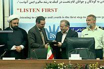 تقدیر استاندار اصفهان از اداره کل بهزیستی استان
