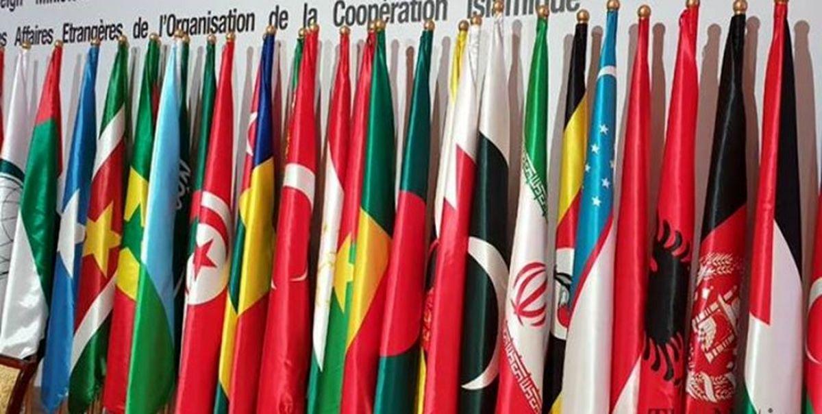 نشست اضطراری سازمان همکاری اسلامی با موضوع افغانستان برگزار می شود