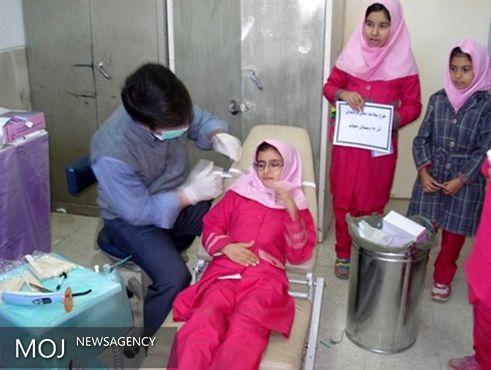 طرح سلامت دهان و دندان برای ۱۷۰ هزار دانشآموز ابتدایی کرمانشاهی در حال اجرا است