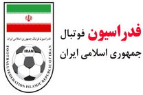 آرای کمیته تعیین وضعیت فدراسیون فوتبال اعلام شد