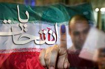 استقبال ایرانیان مقیم ژاپن از انتخابات