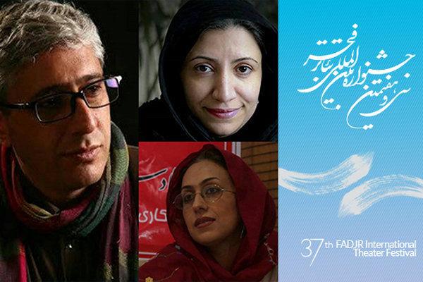 احکام جدید در سی و هفتمین جشنواره بین المللی تئاتر فجر