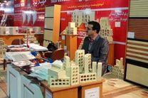 اصفهان مجری نخستین نمایشگاه بزرگ ساختمان تاجیکستان